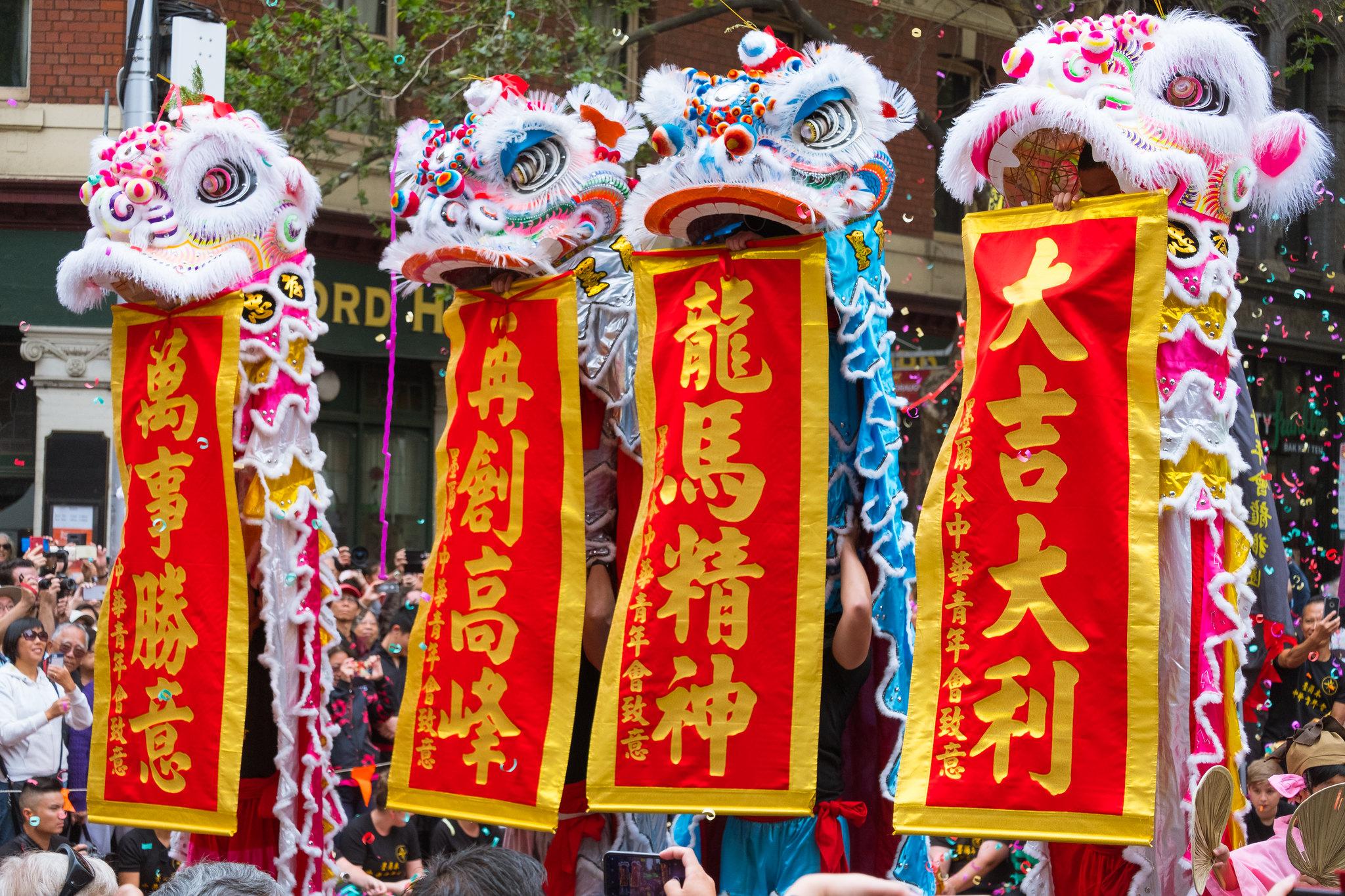 Chinesischen